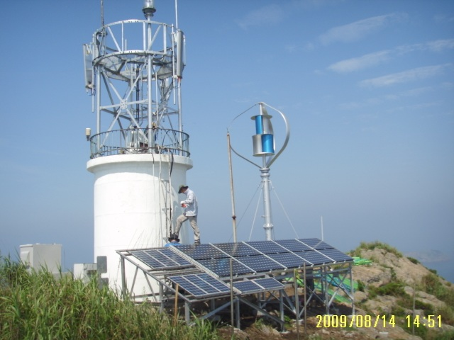 Hi Vawt About Vertical Axis Small Wind Turbines