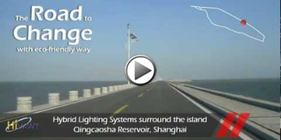 Hybrid Street Lighting Systems